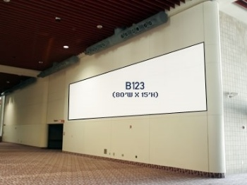 Banner B123