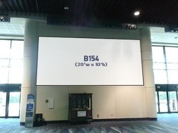 Banner B154