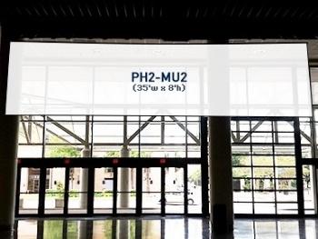 Banner PH2-MU2