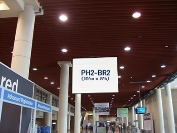 Hall D Hanging Banners