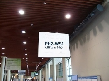 Picture of Hall D Hanging Banner PH2-WS1